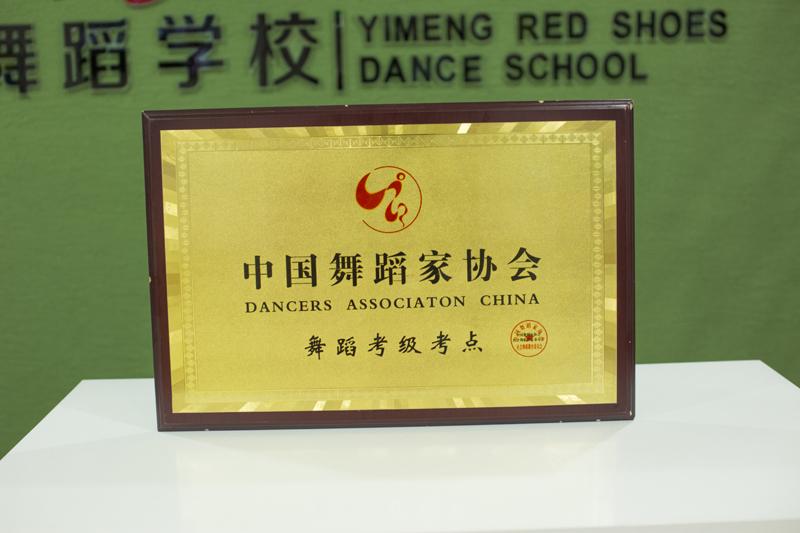 舞蹈社团背景素材